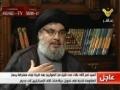 Hizbullah Leader Nasrallah: US To Be Held Accountable If israel Bombs Iranian Nuclear Facilities - Arabic sub English