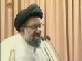 [07 Sept 2012] Tehran Friday Prayers آیت للہ سید احمد خاتمی - Urdu