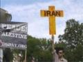 [AL-QUDS 2012][AQC] Washington, DC USA : Charles Carlson - 17 August 2012 - English