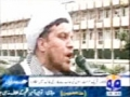 [14 Sept 2012] MWM Protest Against American film Geo News - Urdu