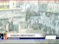 [13 Sept 2012] Imtehan Hai Imtehan امتحان ہے ۔امتحان !  - Urdu