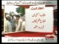 Express news 002: MWM Protest Against American film - 14 Sept 2012 - Urdu