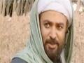 [02] سیریل جابربن حیان - Serial Jabir Bin Hayyan - Urdu