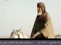 [04] سیریل جابربن حیان - Serial Jabir Bin Hayyan - Urdu