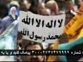 پیام آیه الله سبحانی در توهین به ساحت نبی اسلام - Farsi