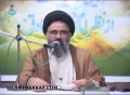 دین و سیاست Deen Wa Siyasat Az Nazr-e-Imam Jaffar Sadiq (a.s) - Ustad Syed Jawad Naqavi - Urdu