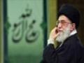 وصف پیامبر از زبان رهبر Praising the Prophet (saww) - Farsi