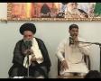 Life of Imam Khomeini  (R.A)- Ayatollah Abul Fazl Bahauddini - Urdu and Persian
