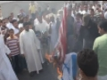 Saudis Protest over Anti-Islam Moves, despite Ban Imposed by Kingdom - 21SEP12 - All Languages