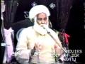 Clips: Majlis e shahdat e Gazi Abbas 6 - Allama Hussain Baksh Jara - Urdu