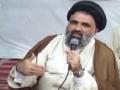 تحریک بیدارئ امت مصطفیٰ Initial Meeting (Lahore) - Ustad Syed Jawad Naqavi - Urdu