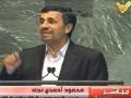 [ARABIC][26Sep12] President Ahmadinejad   خطاب الرئيس نجاد في الأمم المتحدة