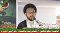 شہداء وفا کانفرنس H.I Sadiq Raza Taqvi - ISO Karachi Div Convention 2012-2013 - 23 September 2012 - Urdu