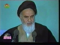 Imam Khomeini remembered - Short Documentary - English