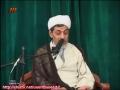 افراط و تفریط - شبہ - Doubt - H.I. Rafie - Farsi