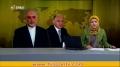 israel, desilusionado con diálogo Argentina-Irán - 28Sep12 - Spanish