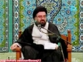 H.I. AHmed Khatami - ارتباط ناصحانہ - چگونہ نصیحت کنیم؟ - Farsi