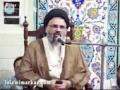تحریک بیدارئ امت مصطفیٰ Second Meeting (Islamabad) - Ustad Syed Jawad Naqavi - Urdu