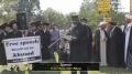 [8] Speech by Imam Abdul Alim Musa - Protest in Washington DC against Islamophobia and Obscene Film - English