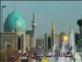 [30 Sept 2012] بارگاہ ملکوتی 4 - Presence 4 countries - Urdu