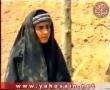 Movie - Hazrat Bilal-e-Habashi (r.a) - 12 of 12 - Arabic