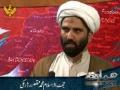 بلوچستان: محبان اہلیبیت کی قتلگاہ Balochistan - Hamari Nigah [Al-Balagh Studio] - Urdu