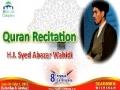 [MC-2012] Recitation of Holy Quran - Qari Abazar Wahidi - Arabic