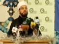 Islamic Awakening Conference 2012 - Sheikh Noor Al-Aqtab Siddiqui - English