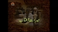 Documentary - Islam and the Mosques - Historical Program - Urdu