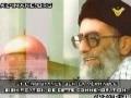 Yawam Al-Qods - Journée Mondiale de Jéruslem - Persian Sub French