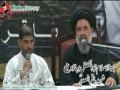 افکار شہید باقر الصدر رہ - H.I. Abulfazl Bahauddini - 7 April 2012 - Farsi & Urdu