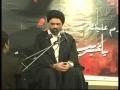 [2] Ashura Ba Unwan e Maktab - (Muharram 2009) - Ustad Syed Jawad Naqvi - Urdu