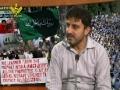 توہین رسالت Tauheene Risalat Maab (sawaw) - Br. Nasir Sherazi - Hamari Nigah [Al-Balagh Studio] - Urdu