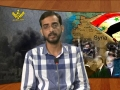 Syria Situation - Discussion with Br. Nasir Sherazi - Hamari Nigah [Al-Balagh Studio] - Urdu