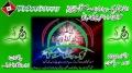 [Interviews]  ﴾اجتماع تحریک بیداری امت مصطفیٰ ﴿ص - Oct -7-2012 - Urdu