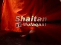 Shaitan se Mulaqaat - *Must Watch for Parents & Kids* - Urdu