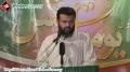 40th Anniversary of ISO - Speech H.I. S. Naqi Hashmi - 27 May 2012 - Urdu