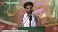 40th Anniversary of ISO - Speech H.I. S. Haider Abbas Abidi - 27 May 2012 - Urdu