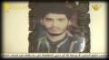 Martyr Hussein Ayoub (HD) | بعضاً من سيرة حياة الشهيد حسين أيوب - Arabic
