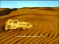 Animated - 2nd Imam - Imam Hasan Mucteba - Sefkatli Insan - Turkish