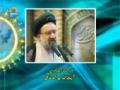 [19 Oct 2012] Tehran Friday Prayers آیت للہ سید احمد خاتمی - Urdu