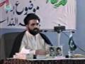 Part2_A - Islam Imam Khomeini (ra) Ki Nazar Mein - Ustad Syed Jawad Naqvi - Urdu