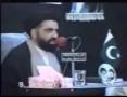 01 فلسفہ تحریک کربلا Falsafa-e-Tehreek-e-Karbala - Ustad Syed Jawad Naqvi - URDU