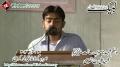 [لبیک یا رسول اللہ کانفرنس - Karachi] Tilawat - Qari Minhaj - 20 Oct 2012 - Arabic