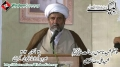 [لبیک یا رسول اللہ کانفرنس - Karachi] Speech - H.I. Raja Nasir Abbas - 20 Oct 2012 - Urdu