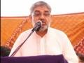 Ground Breaking Ceremony Al Muntazar Garden - Speech Mulana Murtaza Zaidi - 8th July, 2012 - Urdu
