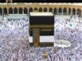 [24 Oct 2012] تجلی خدا - Tajjali Khuda - Urdu