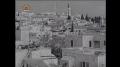 [13] Documentary - History of Quds - بیت المقدس کی تاریخ - Oct.24. 2012 - Urdu