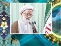 [26 Oct 2012] Tehran EID Prayers - حجت الاسلام امامی کاشانی - Urdu