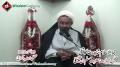 Majlis shahdat Hazrat Muslim bin Aqeel - H.I. Shahid Raza Kashfi - 25 Oct 2012 - urdu